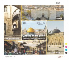 Jordan Stamp Jerusalem Capital Of Palestine 16/6/2019 Small Sheet With Booklet - Jordan