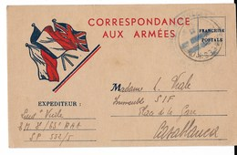 """WW2  Carte Franchise Militaire 1940 Pour CASABLANCA Immeuble SIF, Cachet """"64e Rgt Artillerie 3e Groupe"""" - Guerre 1939-45"""