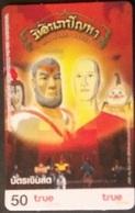 Mobilecard Thailand - True - Anime - Milintdha Panha (3) - Thaïland