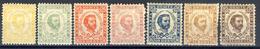 1879/90 - Montenegro - Effigie Del Principe Nicola 7 Valori - Nuovi Mlh - Montenegro