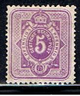 A2 631 // YVERT  37 // 1879 - Alemania