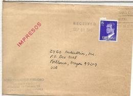 LAS PALMAS  CC SELLOS BASICA - 1931-Hoy: 2ª República - ... Juan Carlos I