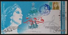 Lebanon 2016 Beautiful Commerative FDC Designed By Hussein Maaz - 81st Birthday Anniv Of Fairouz - Lebanon