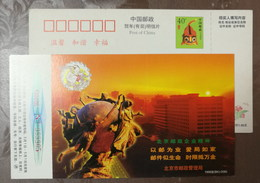 Statue Of UPU,Union Postale Universelle,China 1998 Beijing Post Enterprise Spirit Advertising Pre-stamped Card - UPU (Union Postale Universelle)