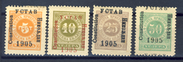 1905 - Montenegro - Segnatasse Soprastampati 4 Valori  - Nuovi Mlh - Montenegro