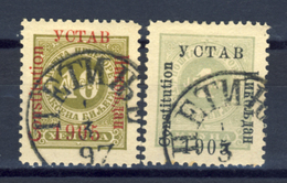 1905 - Montenegro - Segnatasse Soprastampati 2 Valori  - Annullati - Montenegro
