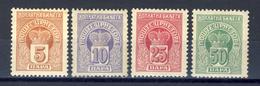 1907 - Montenegro - Segnatasse Nuovo Tipo  - Nuovi Mlh - Montenegro