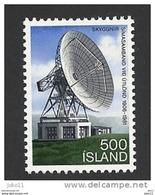 Island, 1981, Mi.-Nr. 571, Postfrisch ** - Ungebraucht