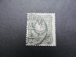 DR Nr.  38a, 1877, Reichadler Im Oval, Gestempelt, BPP Geprüft, BS - Deutschland