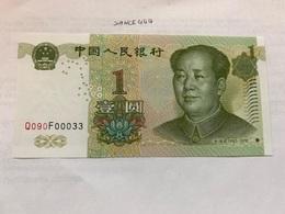 Cina 1 Yuan Uncirculated 1999 Banknote - China