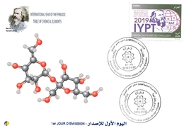 DZ Algeria 1836 - 2019 International Year Of The Periodic Table Of Chemical Elements Dmitry Mendeleev Chemistry - Chemistry