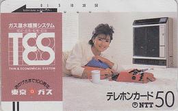Télécarte Ancienne Japon UNDER 1000 / 110-290 - Femme / TES - Girl Japan Front Bar Phonecard / A - Balken Telefonkarte - Japan