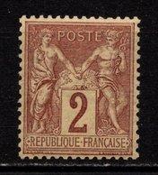 France Sage N° 85**, Centrage Et Gomme Parfaits, Cote 15,00 + - 1876-1898 Sage (Type II)