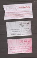 3 Bus Ticket From Lebanon Beirut , Liban Libanon - Mondo