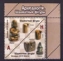 14.- BELARUS 2018 ARCHAEOLOGY. CHESS PIECES - Bielorrusia
