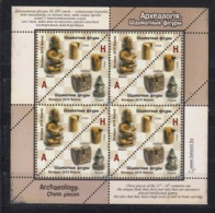 5.- BELARUS 2018 COMPLETE SHEET  ARCHAEOLOGY. CHESS PIECES - Ajedrez