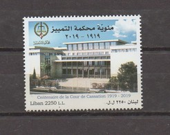 New Issue 2019 100th Court Of Cassation MNH Stamp Lebanon , Liban Libano - Libanon