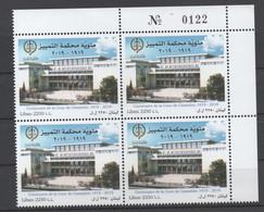New Issue 2019 100th Court Of Cassation Block 4 MNH Stamp Lebanon , Liban Libano - Libanon