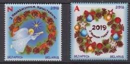 16.- BELARUS 2018 CHRISTMAS NEW YEAR - Bielorrusia