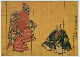 SHOHJOH  MAI    (  THE  SHOHJOH   DANCE)           (VIAGGIATA) - Giappone