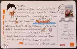 Mobilecard Thailand - Orange  -  Postkarte (9) - Briefmarke - Rudern - Muschel - Thaïland