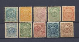 Costa Rica 1892  Série Omplète Yvert 31/40 MH X Très Propre -envoi Enrégistré Gratuit - Costa Rica