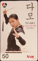 Mobilecard Thailand - True - Movie,Film,cinema  - Damo (1) - Thaïland