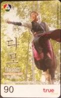 Mobilecard Thailand - True - Movie,Film,cinema  - Damo (2) - Thaïland