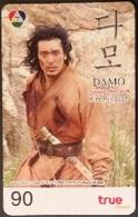 Mobilecard Thailand - True - Movie,Film,cinema  - Damo (5) - Thaïland