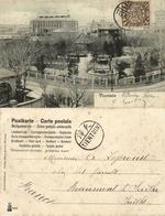 China, TIENTSIN TIANJIN 天津, Victoria Park (1900) Postcard - China