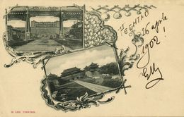China, TIENTSIN TIANJIN 天津, Art Nouveau Multiview (1902) Postcard - China