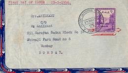 1956 PAKISTÁN , SOBRE CIRCULADO A BOMBAY , PRIMER DIA DE EMISIÓN - Pakistán
