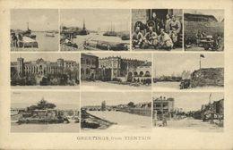 China, TIENTSIN TIANJIN 天津, Multiview, Medows Road, Yangtsun (1899) Postcard - China