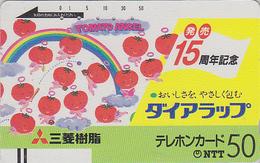 Télécarte Ancienne Japon UNDER 1000 / 110-299 - TOMATO ANGEL  Japan Front Bar Phonecard / A - Balken Telefonkarte - Japan