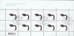 Swiss Michel Nr. 2298 O In Mini Sheet Kleinbogen Iw26 - Suisse