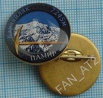 UKRAINE / Badge / Alpinism Tourism Mountaineering Tourism. Pamir. Glacier Karaaylyak. China 2010s - Alpinismus, Bergsteigen