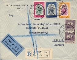 1951 , ARABIA SAUDITA / SAUDI ARABIA , CERTIFICADO AMMAN - OSLO , LEGAZIONE D'ITALIA , CORREO AÉREO - Arabia Saudita