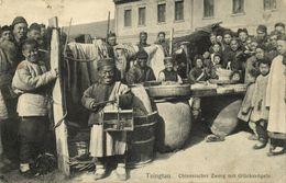 China, TSINGTAU QINGDAO KIAUTSCHOU 膠州, Chinese Dwarf With Luck Birds (1909) - China