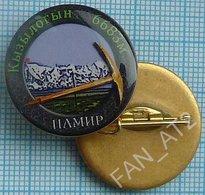 UKRAINE / Badge / Alpinism Tourism Mountaineering Tourism. Pamir. Kyzylogyn 2010s - Alpinism, Mountaineering