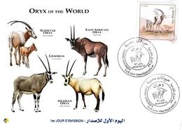 DZ Algeria 2019 FDC Protected Species Animals Wildlife Mammals Oryx Dammah - Timbres