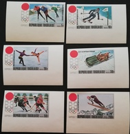 TOGO 1971  11 Th. Winter Olympics Games  IMPERF - Togo (1960-...)
