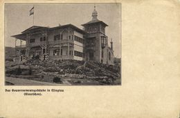 China, TSINGTAU QINGDAO KIAUTSCHOU 膠州, Governor's Building (1899) Postcard - China