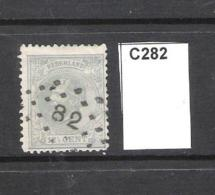 Netherlands 1872 12.5c - Used Stamps