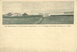 China, TSINGTAU QINGDAO KIAUTSCHOU 膠州, Bridge Bearings (1900) Boxer Rebellion Postcard - China