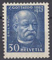HELVETIA - SUISSE - SVIZZERA - 1932 - Yvert 262 Nuovo SENZA GOMMA. - Svizzera