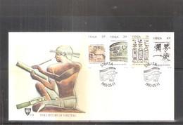Archéologie - FDC Venda - 1983 - The History Of Writing - Archéologie