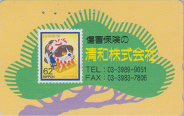 Télécarte Japon / 110-154942 - ZODIAQUE - CHIEN Sur TIMBRE - YEAR OF THE DOG Horoscope On STAMP Japan Phonecard - 81 - Japan