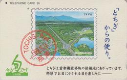 Télécarte Japon / 110-182907 - PAYSAGE Sur TIMBRE - Landscape TOCHIGI Prefecture On STAMP Japan Phonecard - 82 - Stamps & Coins