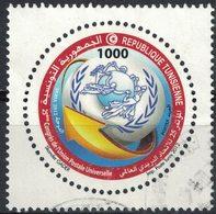 TUNISIE 2012 Oblitération Ronde Used Stamp 25e Congrès Union Postale Universelle WNS TN016.12 - Tunisia