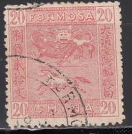 1888 Yvert Nº 2 - 1888 Provincia China